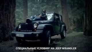 видео Серийный ряд Jeep