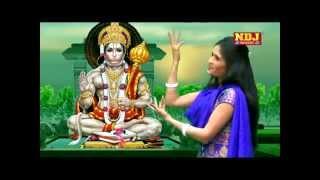 Salasar Balaji Bhajan Video Of 2015 # Jai Ho Mahaveer Hanuman