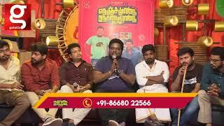 Baixar Nenjamundu Nermaiyundu Odu Raja | Blacksheep Team Live