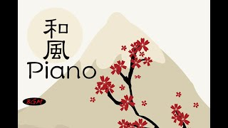 【Piano Instrumental Music】Relaxing Piano - Music For Relax,Study,Work,Sleep.