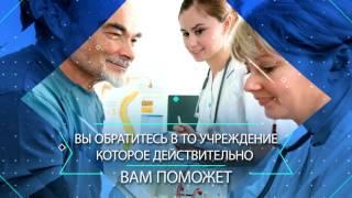 Лечение в Израиле. Медицинский туризм. Medical Tourism. Israel.(, 2016-11-20T18:48:44.000Z)