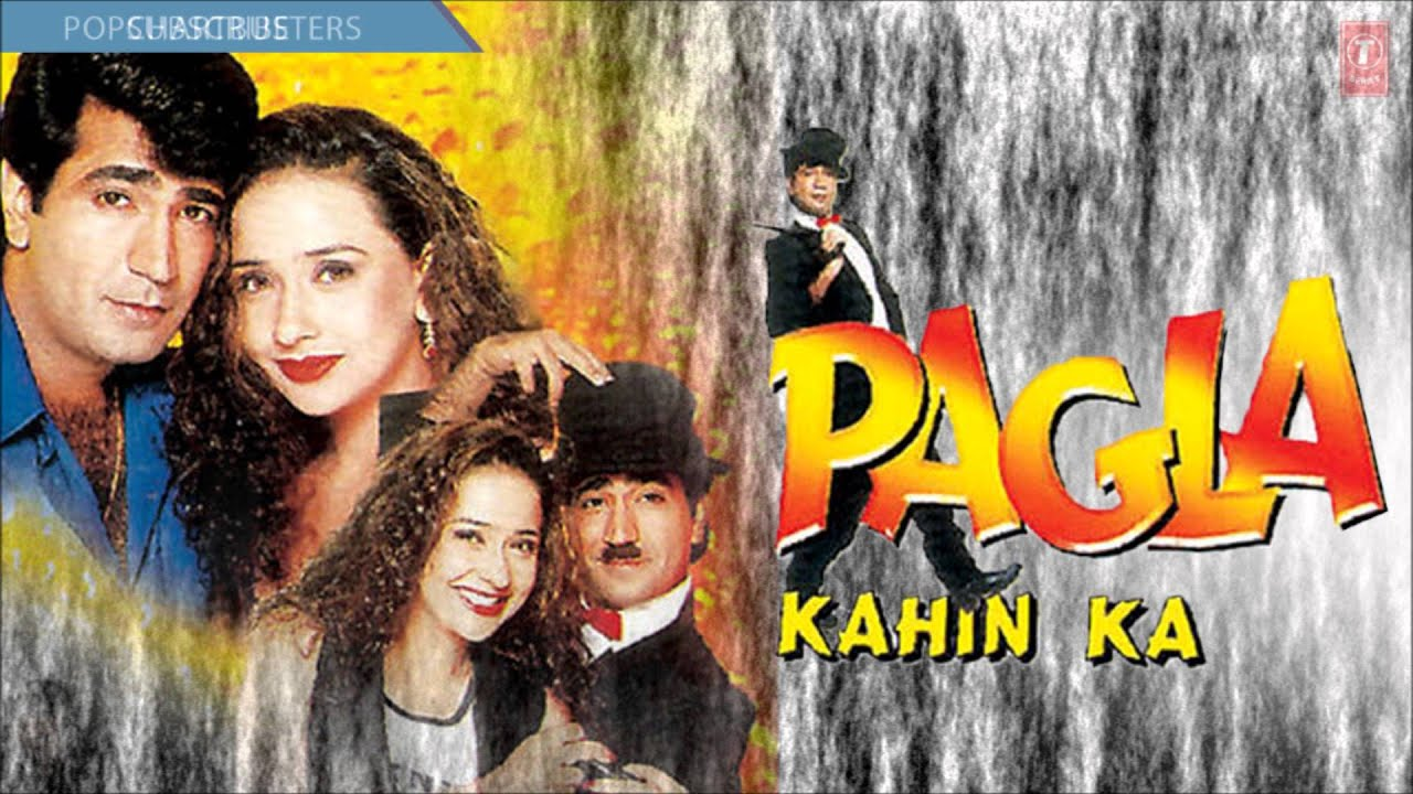 Pagla Kahin Ka Mp3 Songs Free Download