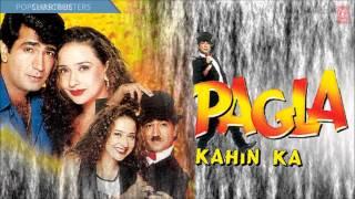 """Parande Vich Dil"" Full Song | Pagla Kahin Ka Album | Anuradha Paudwal, Lakha"