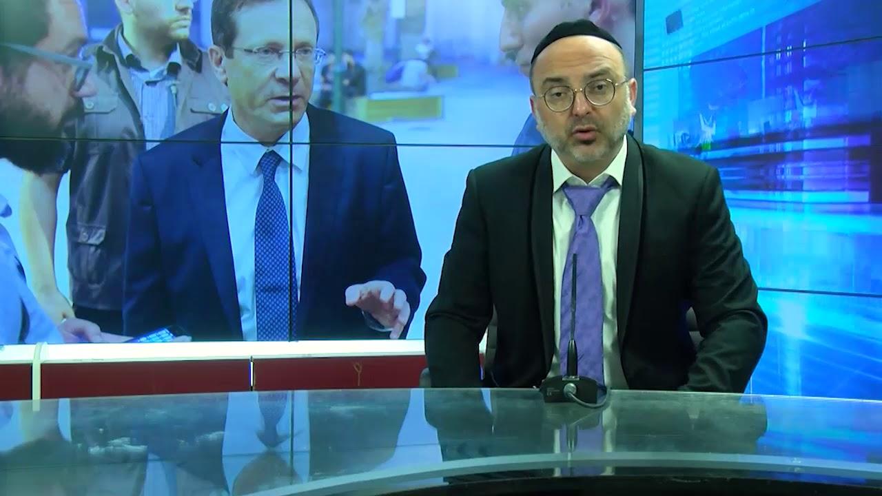 מהדורת חדשות צופיה 24.06.18