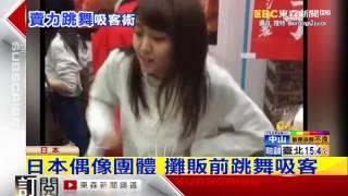 超甜女銷售員勁歌熱舞 網友:「再多土產也帶走」