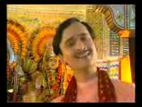 jis bhajan mein ram ka naam nahi