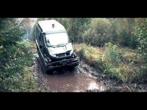 TEREX AATV Amphibious All-Terrain Vehicle