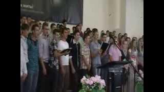 Сводный хор Молдовы и приднестровья -  Гремите трубы