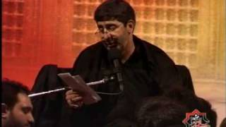 Mohammed Taheri طا هرى Night 1 Part (1/2)