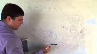 Алгебра 9 класс. 20 сентября. решение линейных неравенств #2