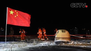 欧航局官员:嫦娥五号成就巨大 中欧航天将继续合作 |《中国新闻》CCTV中文国际 - YouTube