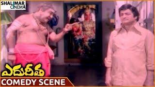 Edureetha Movie || NTR & Padmanabham Hilarious Comedy Scene || NTR, Vanisri || Shalimarcinema
