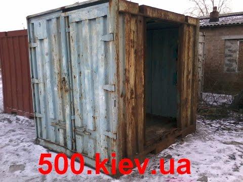 Контейнер 5 тонн с вырезом под дверь