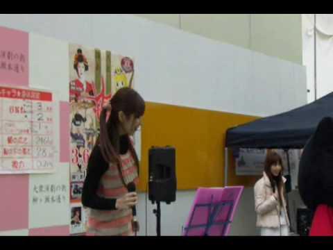 2010年3月6日柳ヶ瀬商店街①梅まつりご当地ソング歌謡ショー