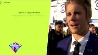 Büyük Şok Justin Bieber Selana Gomez'e Kızdı 78 Milyon Hayranını Sildi