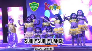 Sorry Sorry Dance | Kalrav - 4th Annual Function | Little Valley English High School, Kailaras