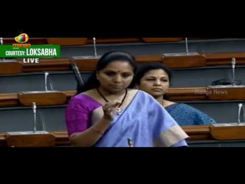 MP Kavitha Excellent Speech in Parliament Over Drought Conditions of Telangana | Mango News