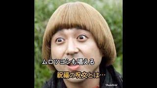 俳優のムロツヨシ(42)が21日、自身のツイッターを更新。俳優の玉木宏(38...