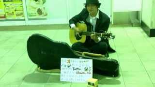 小松純也の新曲です。 ブログ http://ameblo.jp/komatsu-junya/ twitter...