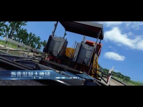 XCMG Дорожно строительная техника 3D виртуальный тур wmv
