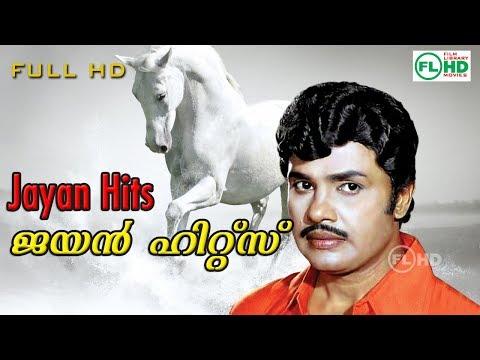 Jayan Hits | Malayalm movie Video songs | Ft; Jayan | Seema Others