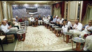 Diyanet İşleri Başkanı Görmez, Mekke'de 15 Temmuz şehitlerinin yakınlarıyla bir araya geldi 2017 Video