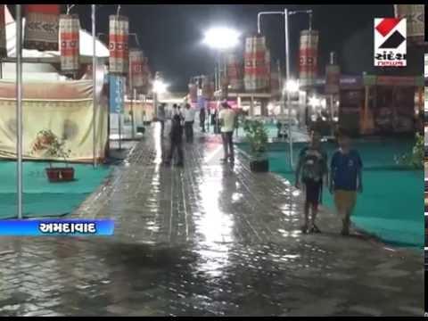 Rain to hamper Navratri celebrations in Ahmedabad    Sandesh News