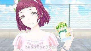 ②QTTA(クッタ)× GEMS COMPANY「バレンタインイブ」サワークリームオニオン味担当:花菱撫子