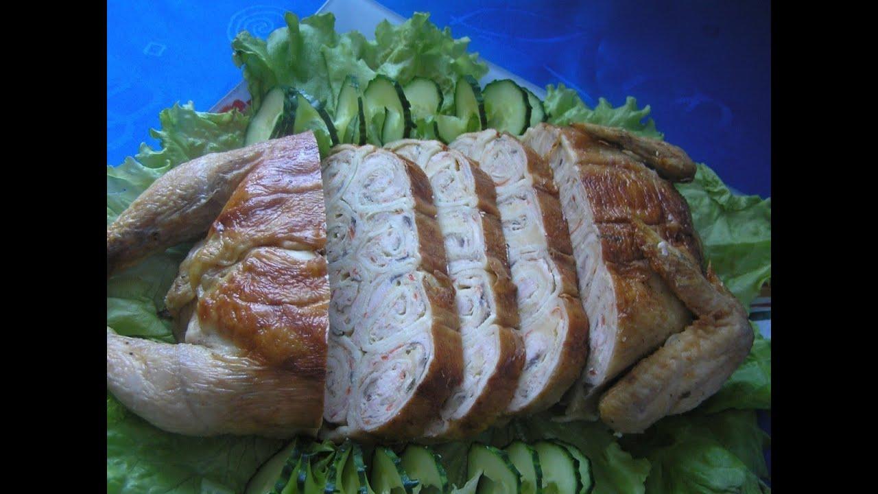 рецепт курица фаршированная блинами видео рецепт с фото