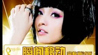 Angela Zhang Shao Han(shun Jian Yi Dong)-teleport