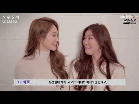 [FANMADE] The Person Minkyung Loves Engsub+vietsub