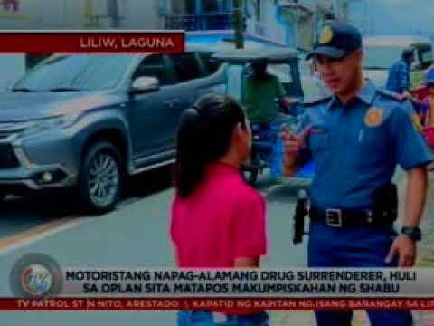 TV Patrol Southern Tagalog - Aug 21, 2017
