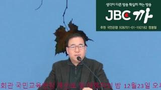 자한당 홍준표 판갈이 승--- 박근혜 출당, 친박 아웃, 탄핵 주도 김성태 원내 대표 선출