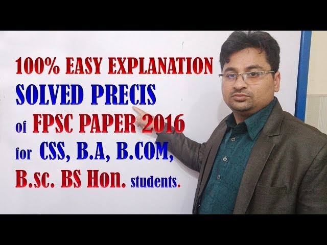 PRECIS 2016 FPSC SOLVED PAPER IN URDU HINDI