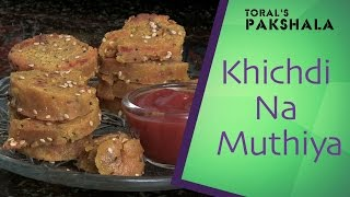 How To Make Khichdi Na Muthiya Ii Toral's Pakshala