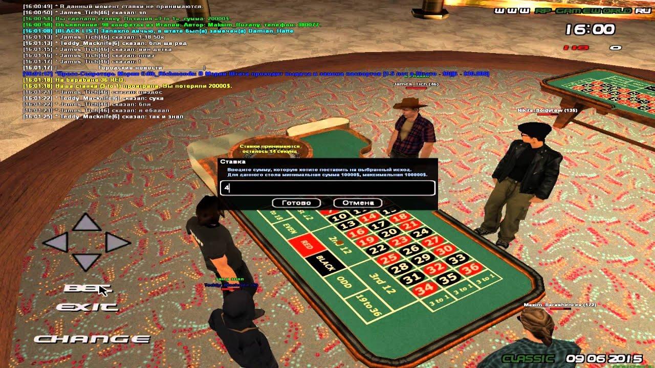 играть казино в книжки бесплатно без регистрации