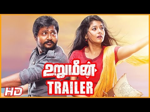 Urumeen Tamil Movie | Official Trailer | Bobby Simha | Reshmi Menon | Kalaiyarasan | Achu Rajamani