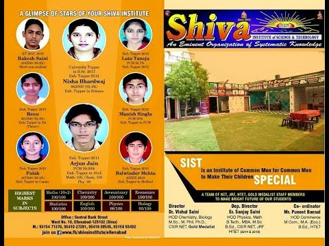 Shiva Institute of Science & Technology