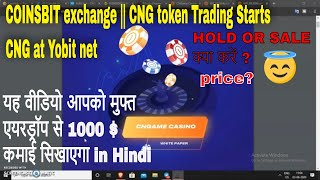 Coinsbit exchange CNG token Trading Starts  CNG at yobit net