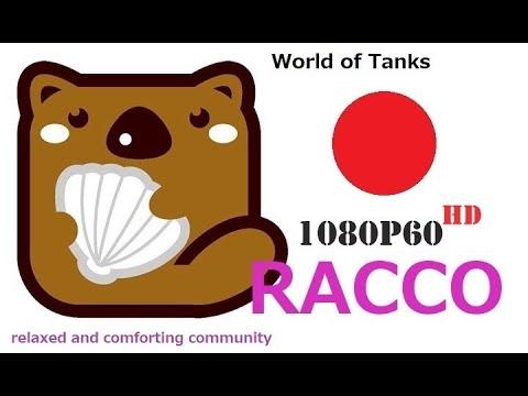 World of Tanks/SU-85/ゴーストタウン/GHOST TOWN