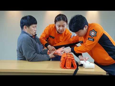 손목골절환자 부목법