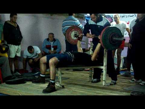 Rami Alfa From Saida Chest Pressing ( South Lebanon ChampionShip 2010 )