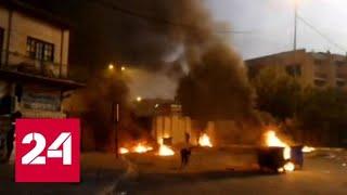 Смотреть видео Крупнейшие города Ирака остались без интернета - Россия 24 онлайн