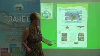 Окружающий мир с увлечением 4 класс - презентация курса внеурочной деятельности