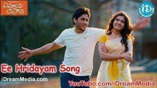 Ee Hridayam Song - Ye Maaya Chesave Movie Songs - Naga Chaitanya - Samantha