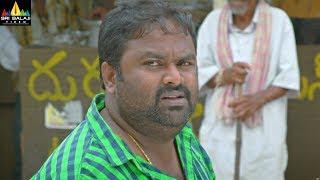 Gang Of Gabbar Singh Movie Comedy Scene 3   Gabbar Singh Gang   Sri Balaji Video