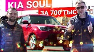 видео Купить новый Kia Soul 2018. Комплектации и цены Киа Соул 2017 у официального дилера в Москве