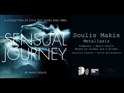 Makis Soulis - Metallaxis- Official Audio Release
