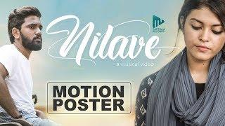 Nilave Music Video | Motion Poster | Rishad Musthafa | Malik Mohammed Ali | Sapthaa Records