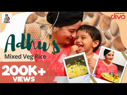 Adhu's Mixed Veg Rice | Healthy Baby Food | Baby Food Recipe | How To Cook | SuShi's Fun